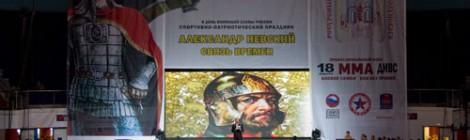 Битва русских чемпионов
