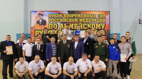 Открытый кубок вооруженных сил РФ по армейскому рукопашному бою памяти Ю.Исламова